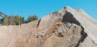Купить песок в Самаре