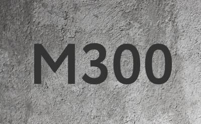 Купить бетон м300 в самаре укрепитель бетона